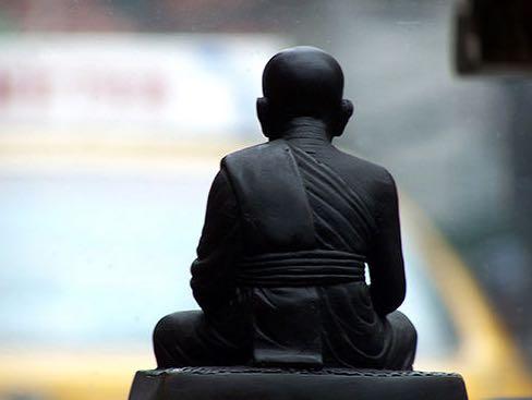 What is Buddha Nature?