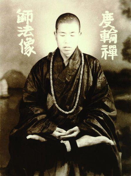 Hua Tou: Meditative Inquiry.
