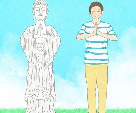 The Jersey Buddhist