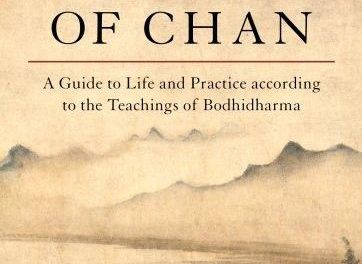 The Essence of Chan {Review}